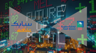 Suudi Aramco ve Sabic Hükümet Baskısı Altında Satış Gerçekleştirebilir