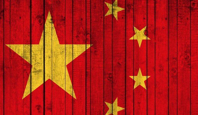 Çin 1 Ocak'tan İtibaren 700 Üründe Gümrük Vergisini İndiriyor