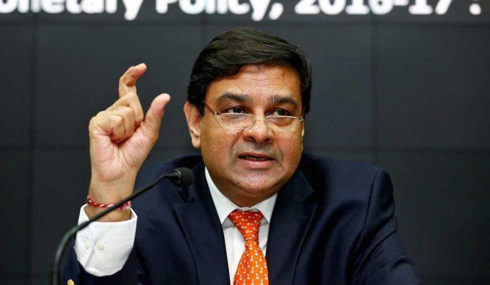Hindistan Merkez Bankası Başkanı Patel'in İstifası Piyasaları Endişelendirdi!