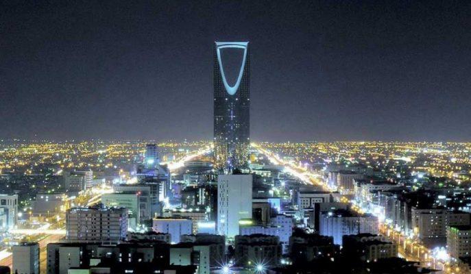 Suudi Arabistan'ın En Büyük Bankası Riyad Bank'la Birleşme Görüşmeleri Yapıyor
