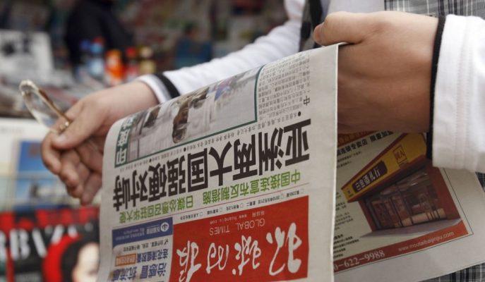 Çin Devlet Medyası: Kanada Vatandaşına Verilen İdam Cezası Bir Baskı Taktiği Değil