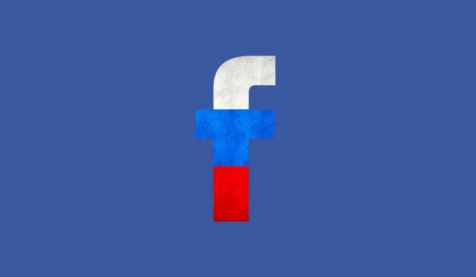Facebook ve Instagram'da Faaliyet Gösteren Rus Kaynaklı Sahte Hesaplar Siliniyor