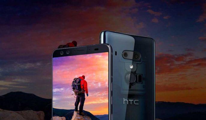 HTC 5G'li Akıllı Telefon için Yılın İkinci Yarısını Bekleyecek