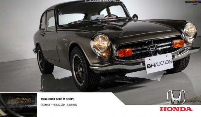 Türlerinin Son Örneği Otomobiller Tokyo Auto Müzayedesi'nde!