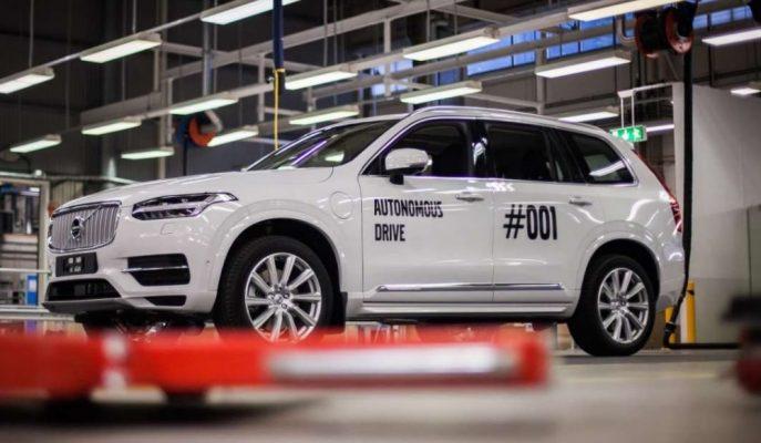 """""""Volvo-Zenuity-Veoneer"""" 4. Seviye Özerk Sürüş Testlerine İsveç'te Başlıyor!"""
