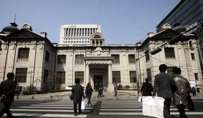 Güney Kore Merkez Bankası Büyüme Riskleri Artarken Faizi Sabit Tuttu!