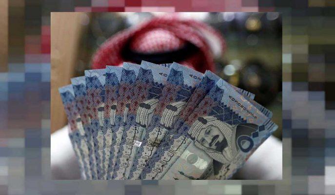 İngiltere AB'nin Suudi Arabistan'ı Kara Para Listesinden Çıkarmasını İstiyor