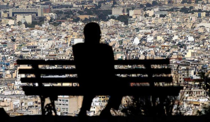 Piraeus Bank: Yunanistan 2021'e Kadar Batık Kredileri 50 Milyar Euro Azaltacak