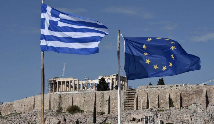 IMF: Yunanistan Şu Anda Euro Bölgesinin En İyi Oyuncuları Arasında