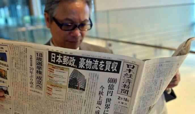 Yatırımcılar FED Toplantısını Beklerken Asya Piyasaları Yükseldi