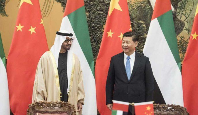 BAE'nin Çin ile 3,4 Milyar Dolarlık Yeni Anlaşması Sürpriz Değil