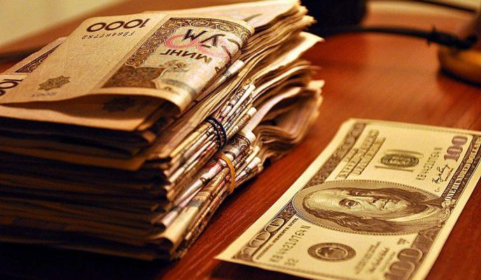 Dolar Kuru Yarın Açıklanacak Reform Paketi Öncesi Düşüşe Geçti