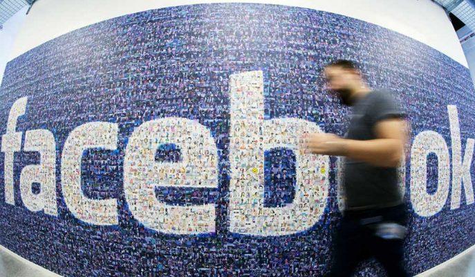 Facebook Kendi Ürünleri ile Entegre Çalışacak Sanal Asistan Geliştiriyor