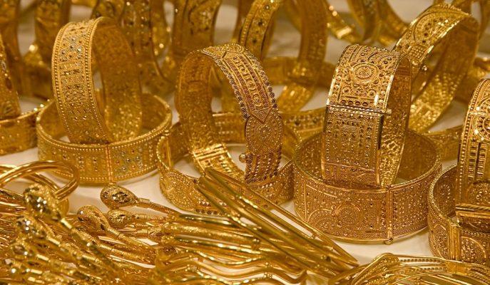 Altının Onsu 1275 Dolara Gerilerken, Gramı 239 Liradan İşlem Görüyor