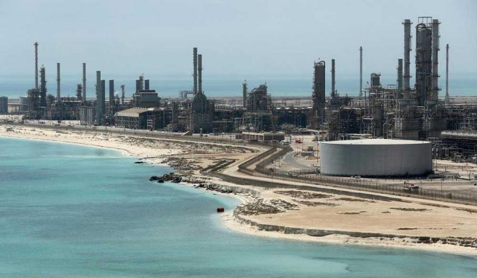 Saudi Aramco'nun İlk Tahvil İhracına Güçlü Talep Bekleniyor