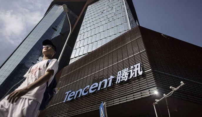 Tencent Dijital Oyun Mağazası WeGame X'i Dünya Genelinde Kullanıma Açtı