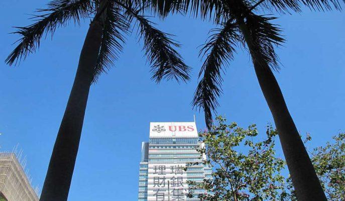 UBS Zorlu Geçen İlk Çeyrek Sonrası Net Kârında %27 Düşüş Kaydetti