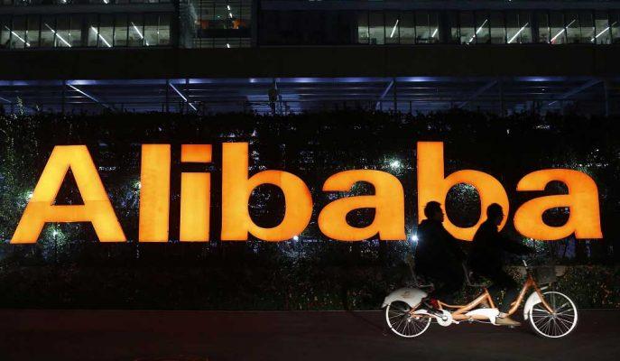 Alibaba İkinci Halka Arzı için Hong Kong'dan 20 Milyar Dolar Bekliyor