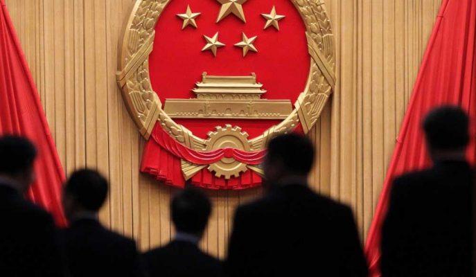 Çin: ABD Ticaret Müzakerelerinin Her Türlü Sonucuna Yanıt Vermeye Hazırız