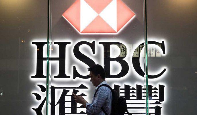 Çin Payını Artırmak İsteyen HSBC Teknoloji Merkezlerine 1000'den Fazla İş Ekleyecek