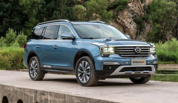 Çin'in Büyük Araç Firmalarından GAC Motors ABD'ye Girişini Erteliyor!
