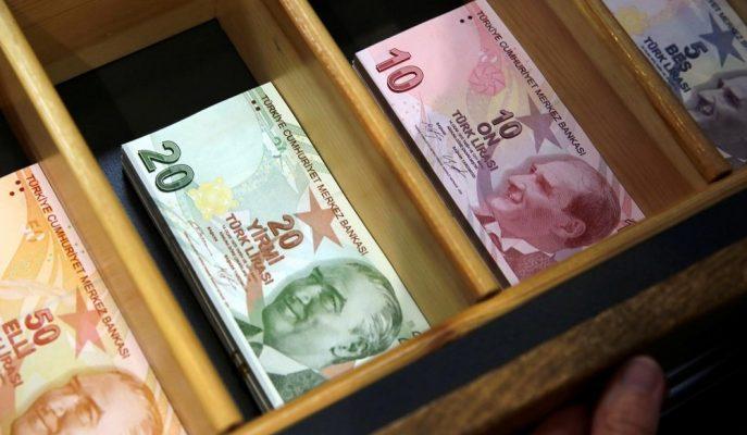 Merkez Bankası'nın Rezervlerinden 40 Milyar Lirayı Bütçeye Aktaracağı İddia Edildi