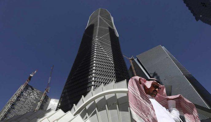 Suudi Arabistan Devlet Fonu Çin'e Odaklanmak için Asya'da Ofis Açmayı Planlıyor