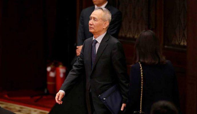 Liu He, Ekonomiyi Desteklemek için Daha Fazla Tedbir Çağrısı Yaptı