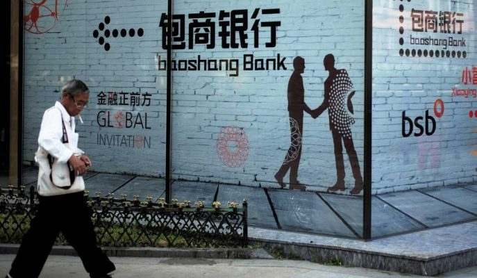 Çinli Bankalar Nakit Sıkıntısı Korkuları ile Karşı Karşıya