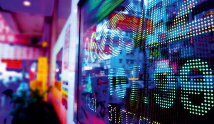 TCMB'nin Faiz Kararı Öncesinde Dolar Yükseldi, Borsa Düşüşle Kapandı