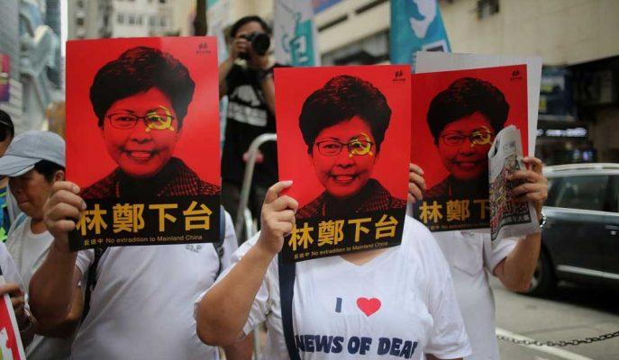 Hong Kong Lideri Protestolara Rağmen Suçluların Çin'e İadesi için Kararlı!