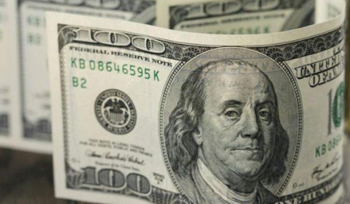 5.70 Üzerini Test Eden Dolar/TL Yeniden 5.68 Seviyelerine Yöneldi