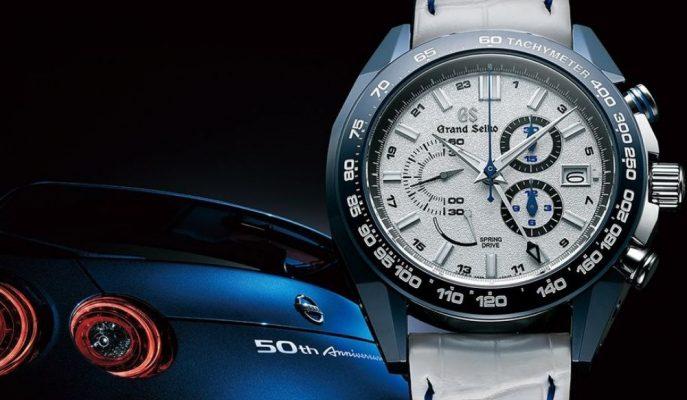 Nissan GT-R'ın 50. Yılına Özel Grand Seiko'dan 200 Adetlik Özel Yapım Saat!