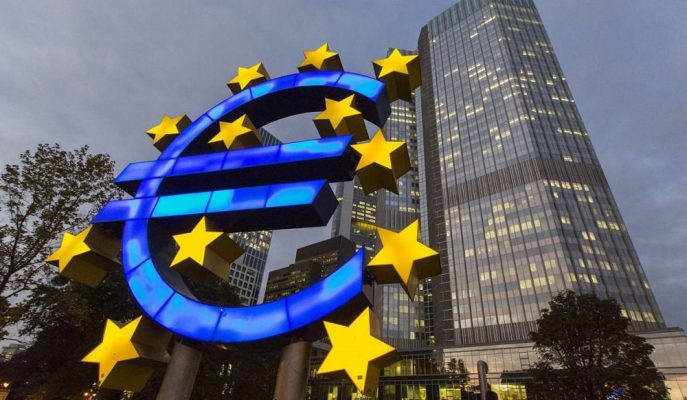 Avrupa Merkez Bankası Faiz İndirmezken, Ek Önlem Sinyali Verdi!