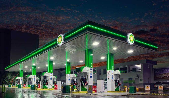 BP 2Ç19 Kârı, Düşük Petrol Fiyatlarına Rağmen Beklenti Üstü