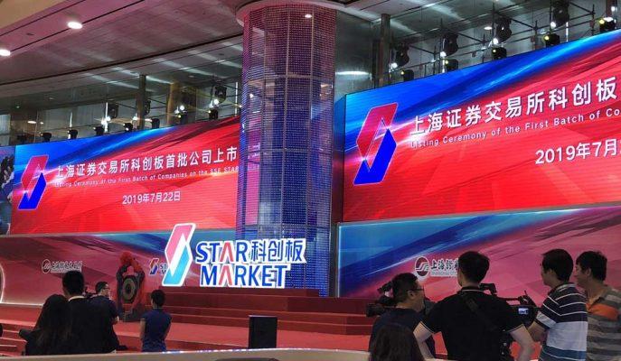 Çin'de 25 Şirketin Listelendiği 'Star Market' İşlemlerine Başladı