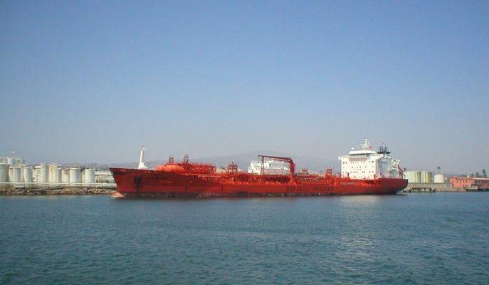İran'ın Hamlesiyle İngiliz Deniz Taşımacılığı Hürmüz Boğazı'ndan Bir Süre Uzak Tutulacak