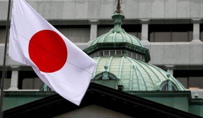 Japonya Merkez Bankası Faiz İndirmeyerek Enflasyon Tahminlerinde Düşüşe Gitti!