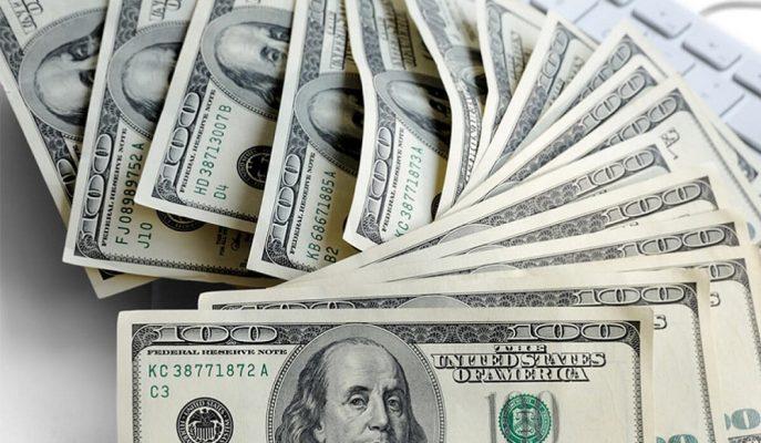 Merkez Bankası'nın Resmi Rezerv Varlıkları Haziran İtibarıyla 96,3 Milyar Dolara Yükseldi