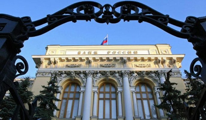 Rusya Merkez Bankası 25 Baz Puanlık Faiz İndirimi Uyguladı!