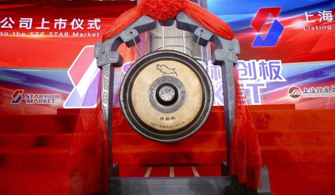 Şanghay'ın Yeni Teknoloji Borsası'nda Hisseler Kazançlarını Büyük Ölçüde Geri Verdi