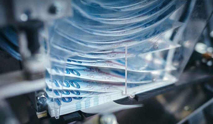 TCMB'deki İndirimin Ardından Tüm Dikkatler 31 Temmuz'daki Enflasyon Raporu Toplantısına Yöneldi!