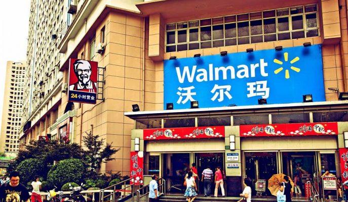 ABD'li Perakende Devi Walmart'tan Çin'e 1,2 Milyar Dolarlık Yatırım