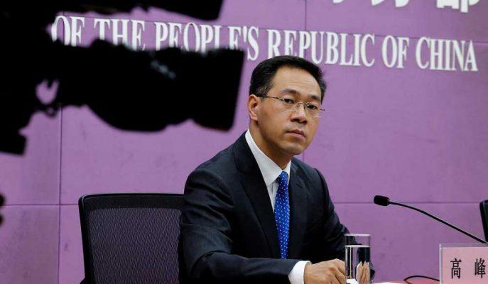 Çin, Ticaret Savaşını Sakince Çözmeye İstekli Olduğunu Açıkladı