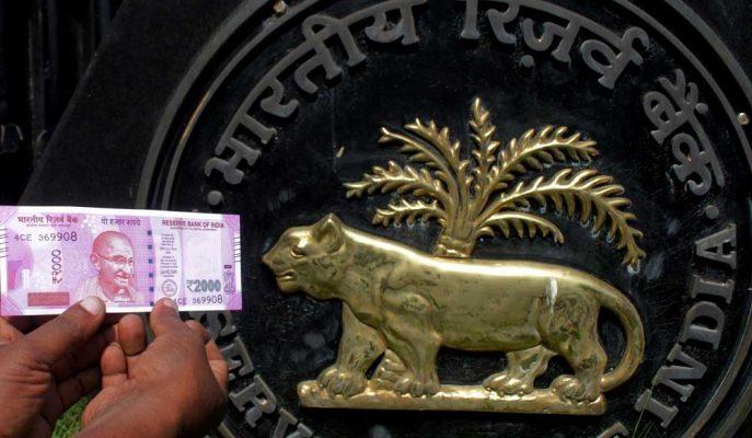 Hindistan Merkez Bankası Büyümeyi Hızlandırmak için 35 BP İndirim Yaptı
