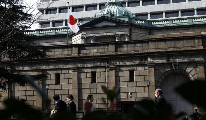 Japonya'nın Çekirdek Enflasyonu Temmuz'da %0.6 ile 2 Yılın Düşük Seviyesinde Bulunuyor