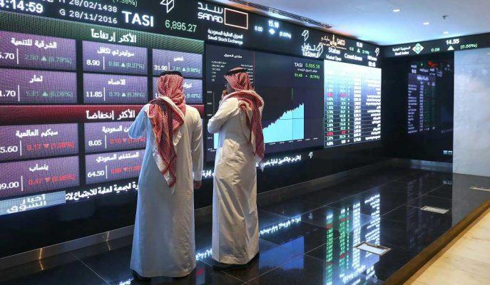 Suudi Arabistan Borsası, MSCI Gelişmekte Olan Piyasalar Endeksine Tamamen Dahil Edildi