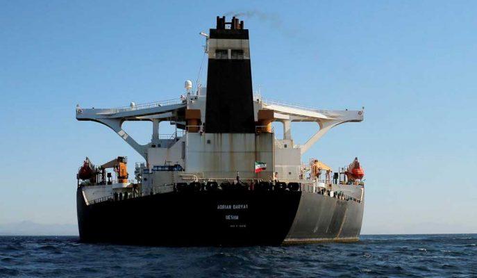 ABD, Adrian Darya 1'in Kaptanına Milyon Dolarlık Teklif Yapmış Olabilir