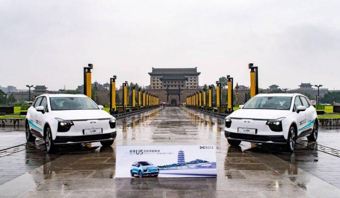 Aiways U5 EV Çin-Almanya Yolculuğunu Bitirdi ve Dünya Rekorunu Kaptı!
