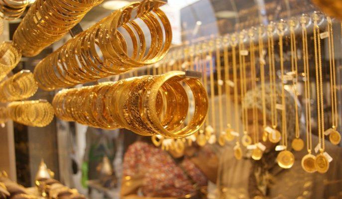 Altın ETF'lerine Kesintisiz Giriş Olmasıyla Fiyatlar Pozitif Tarafta Kalmaya Devam Ediyor